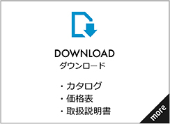 l download