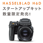 HASSELBLAD H6D スタートアップキット